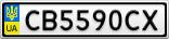 Номерной знак - CB5590CX