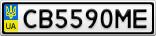 Номерной знак - CB5590ME
