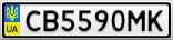 Номерной знак - CB5590MK