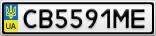 Номерной знак - CB5591ME