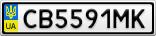 Номерной знак - CB5591MK