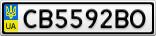 Номерной знак - CB5592BO