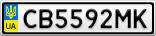 Номерной знак - CB5592MK