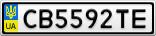 Номерной знак - CB5592TE