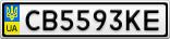 Номерной знак - CB5593KE