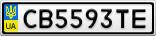 Номерной знак - CB5593TE