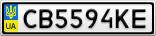 Номерной знак - CB5594KE