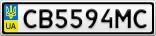 Номерной знак - CB5594MC