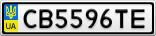 Номерной знак - CB5596TE