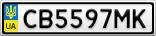 Номерной знак - CB5597MK
