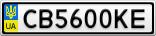 Номерной знак - CB5600KE