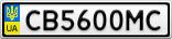 Номерной знак - CB5600MC