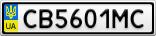 Номерной знак - CB5601MC