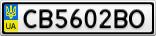 Номерной знак - CB5602BO