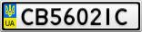 Номерной знак - CB5602IC