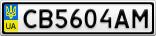Номерной знак - CB5604AM