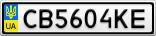 Номерной знак - CB5604KE