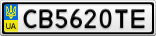 Номерной знак - CB5620TE