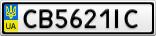 Номерной знак - CB5621IC