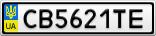 Номерной знак - CB5621TE
