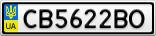 Номерной знак - CB5622BO
