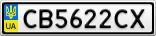 Номерной знак - CB5622CX
