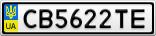 Номерной знак - CB5622TE