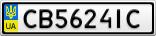 Номерной знак - CB5624IC