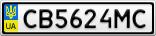 Номерной знак - CB5624MC