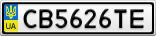 Номерной знак - CB5626TE