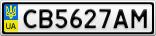 Номерной знак - CB5627AM