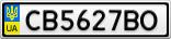 Номерной знак - CB5627BO
