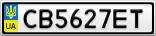 Номерной знак - CB5627ET