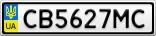 Номерной знак - CB5627MC
