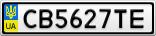 Номерной знак - CB5627TE