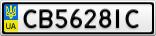 Номерной знак - CB5628IC