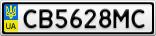 Номерной знак - CB5628MC