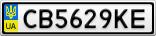 Номерной знак - CB5629KE