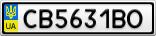 Номерной знак - CB5631BO