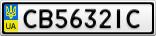 Номерной знак - CB5632IC