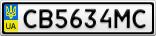 Номерной знак - CB5634MC
