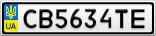 Номерной знак - CB5634TE