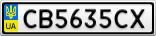 Номерной знак - CB5635CX