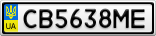 Номерной знак - CB5638ME