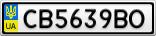 Номерной знак - CB5639BO