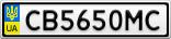 Номерной знак - CB5650MC