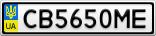 Номерной знак - CB5650ME