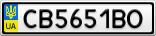 Номерной знак - CB5651BO
