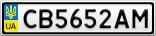 Номерной знак - CB5652AM
