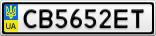 Номерной знак - CB5652ET